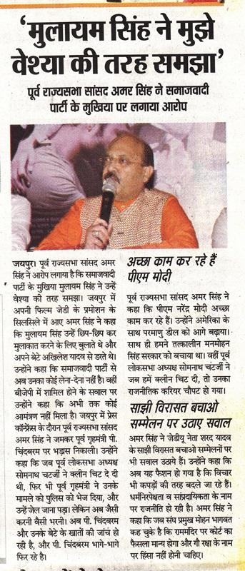 JD - Viraat Vaibhav - Page 1 - Sept.19